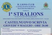 StraLions